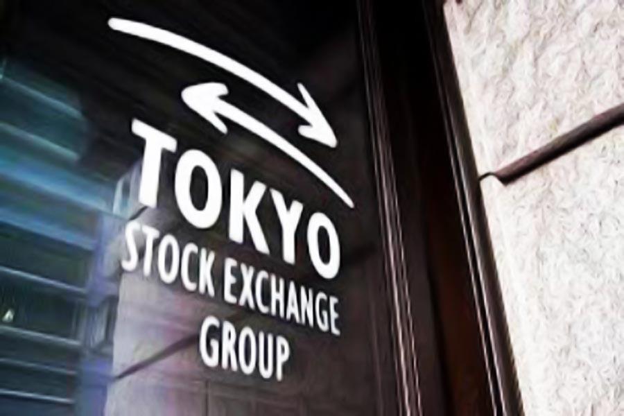 Japanese stocks struggle for traction on Wednesday