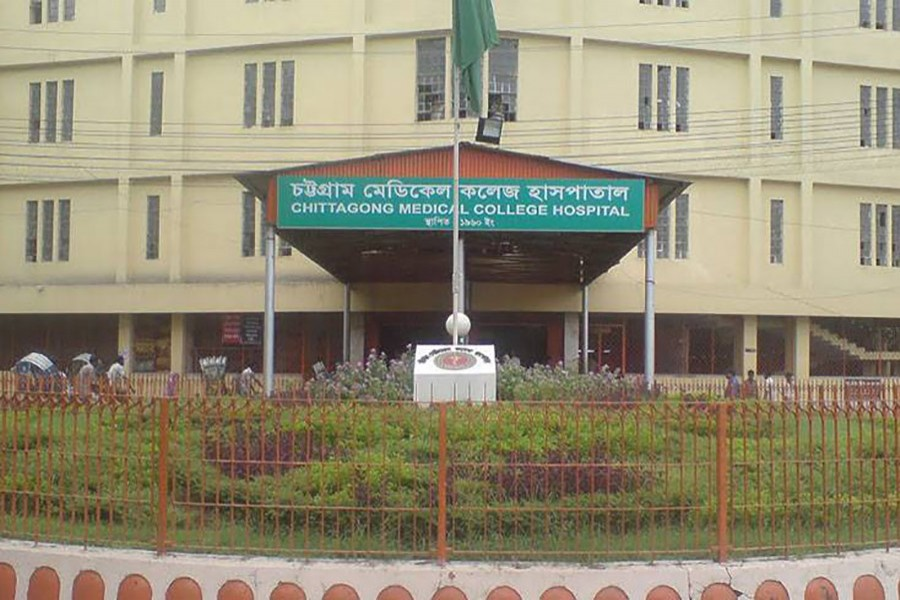 The facade of Chittagong Medical College and Hospital seen in the file photo.