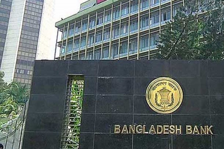 The Bangladesh Bank seal is pictured on the gate outside the central bank headquarters in Motijheel, the bustling commercial hub in capital Dhaka. Photo: Internet
