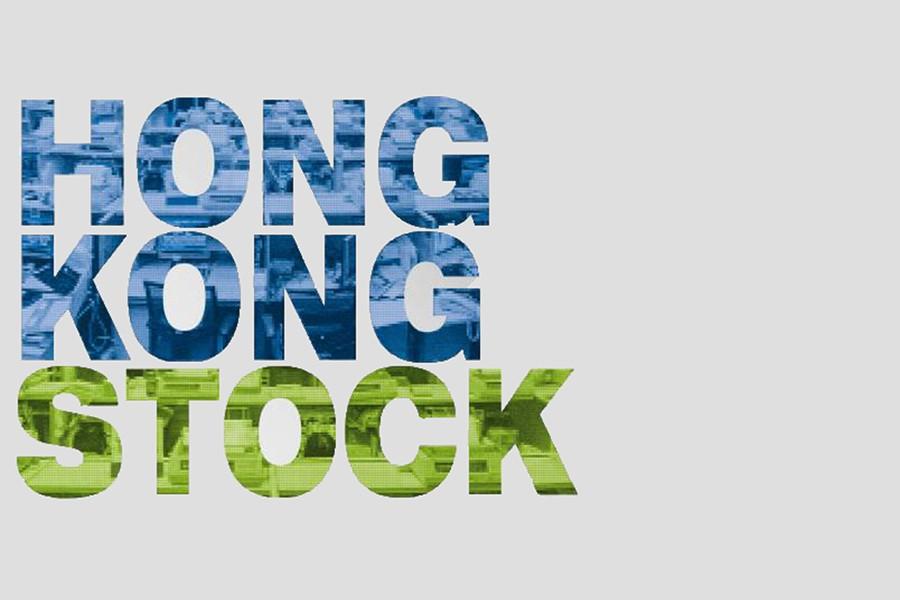 Hong Kong stocks end lower