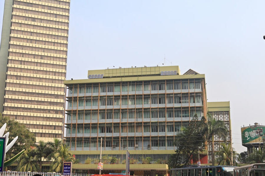 The front view of Bangladesh Bank is seen in this FE file photo.