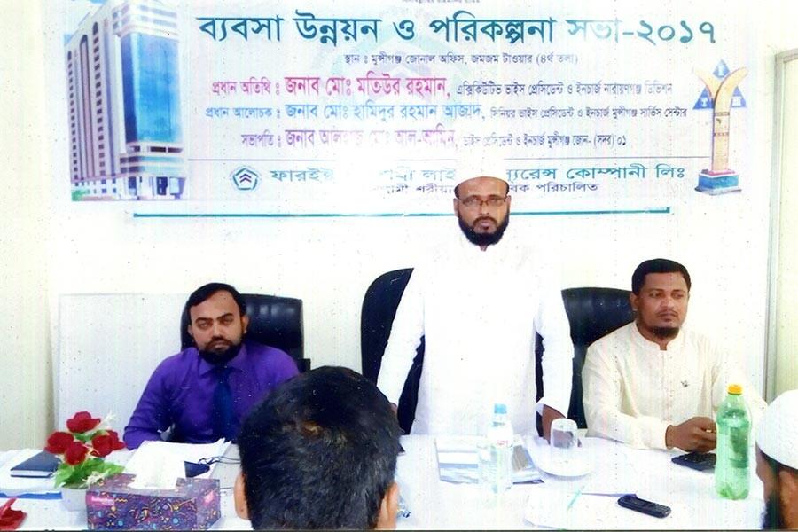 Fareast Islami Life Ins arranges business development meeting