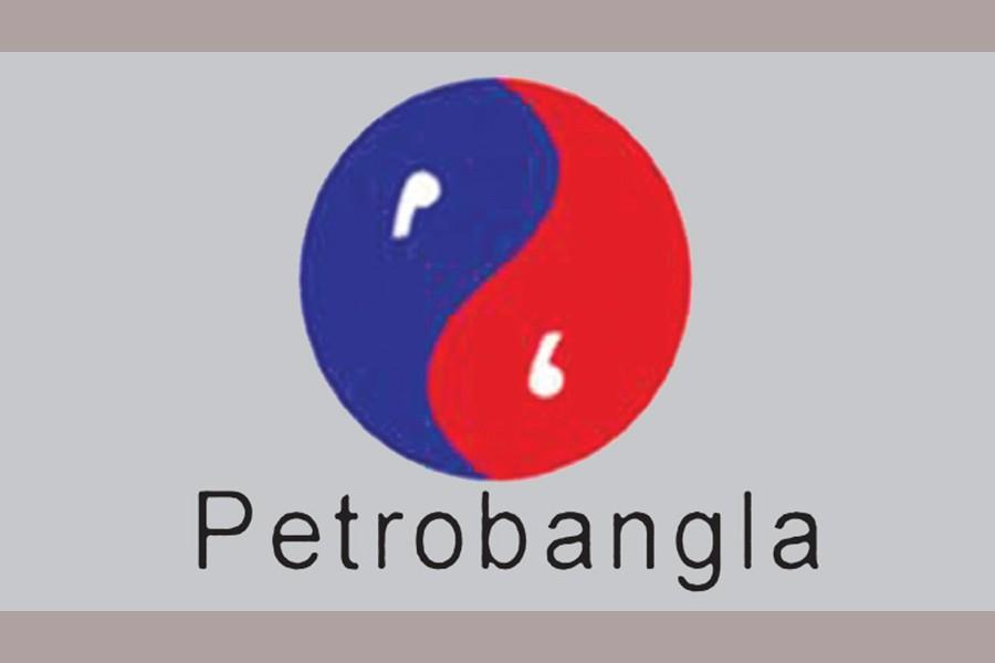 Petrobangla signs deal with HSMPL for LNG terminal at Kutubdia