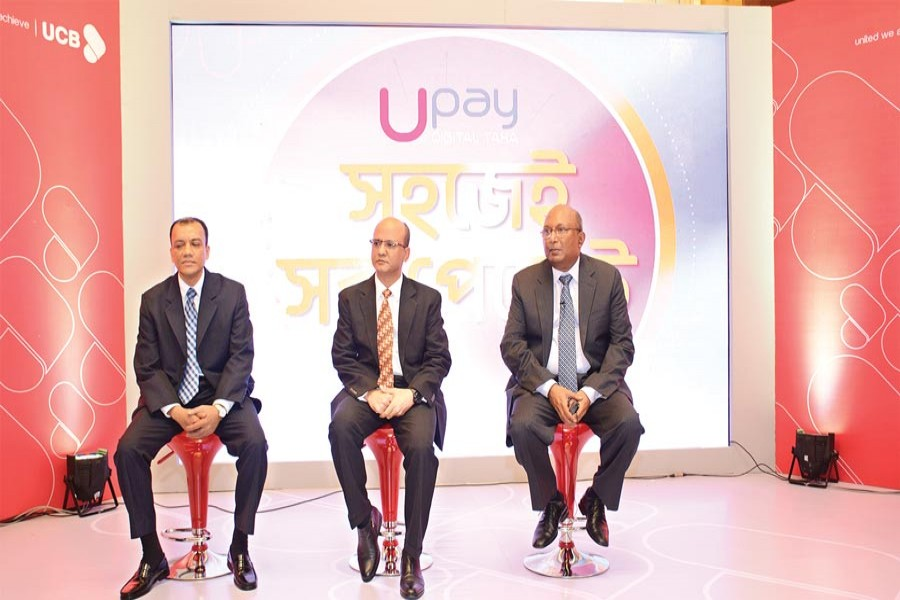 AE Abdul Muhaimen, Managing Director and CEO of UCB announcing the launch of Upay in a city hotel Tuesday.