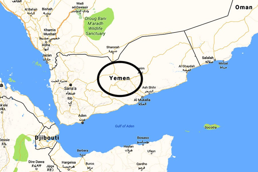 Google map showing the Republic of Yemen, an Arab country in Western Asia at the southern end of the Arabian Peninsula.