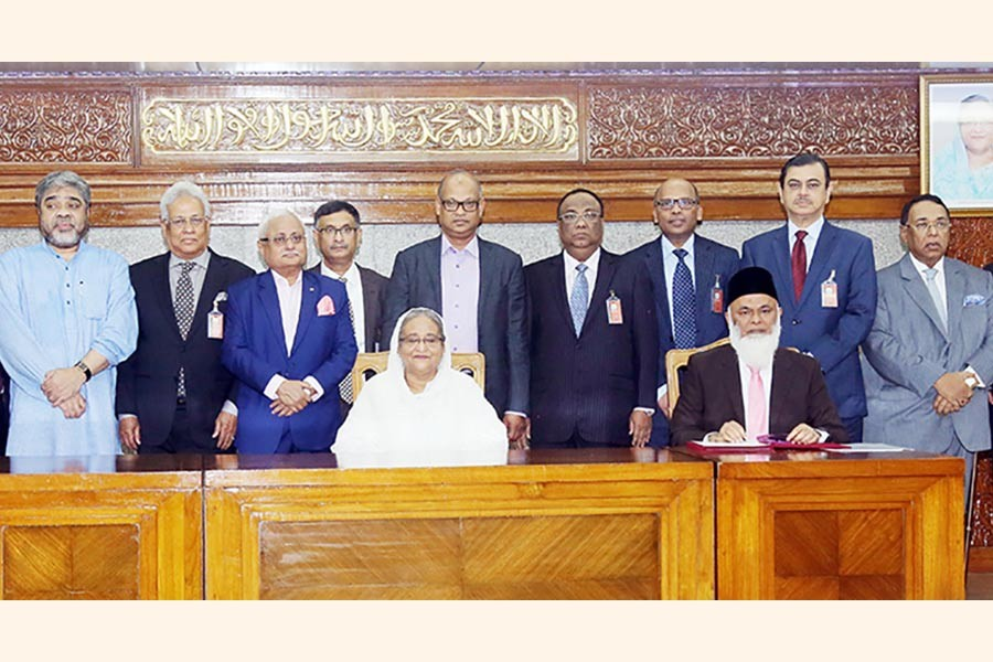 BRAC Bank donates to PM's relief fund for Rohingyas