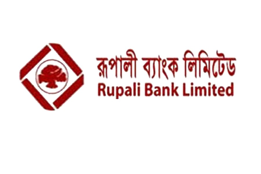 Rupali Bank to issue Tk 5.0b bond