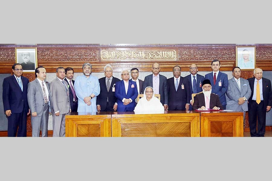 BRAC Bank contributes to Prime Minister's Relief Fund for Rohingya refugees