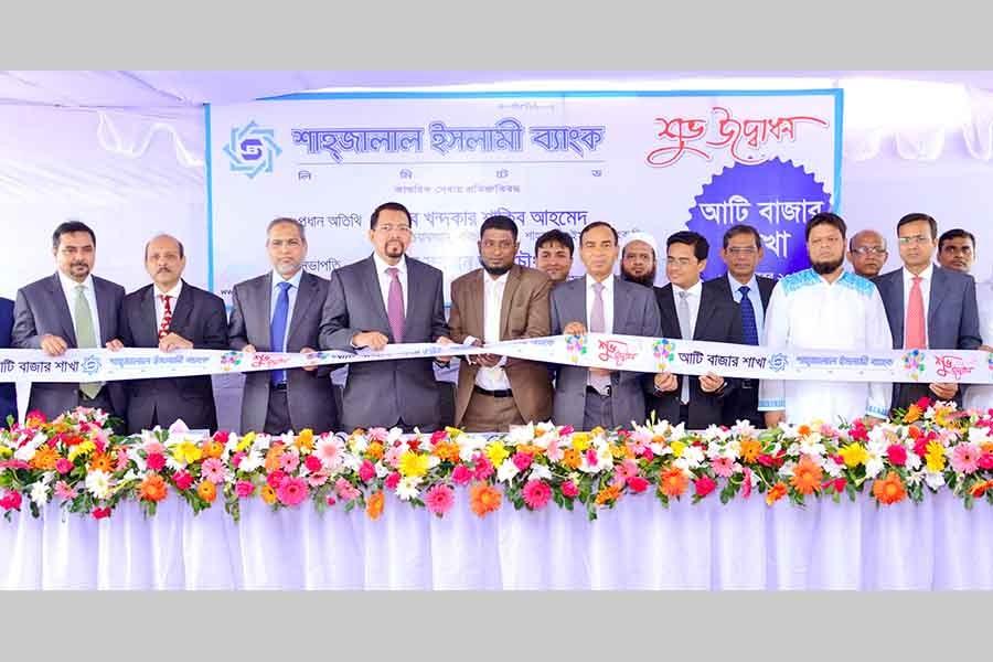 SJIBL inaugurates 105th Branch