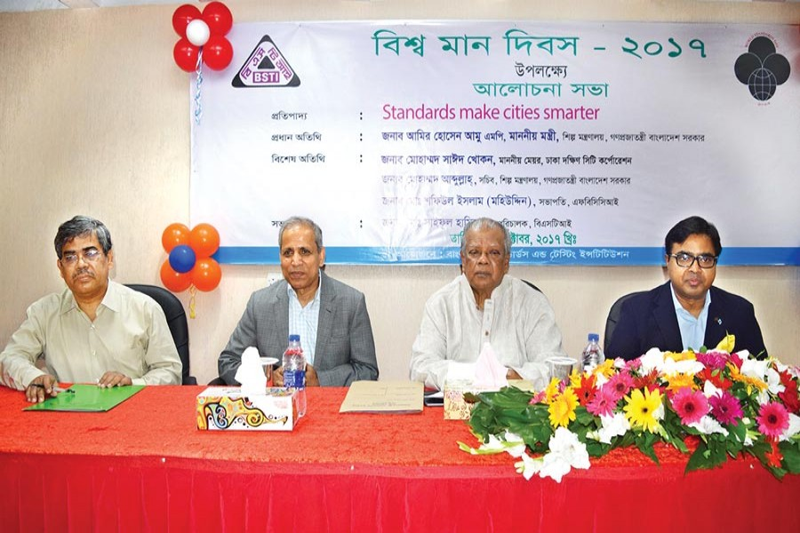 Industries minister Amir Hossain Amu attended Thursday a discussion meeting on 'Standards Make Cities Smarter' organised by BSTI on the occasion of World Standards Day-2017 in the city.