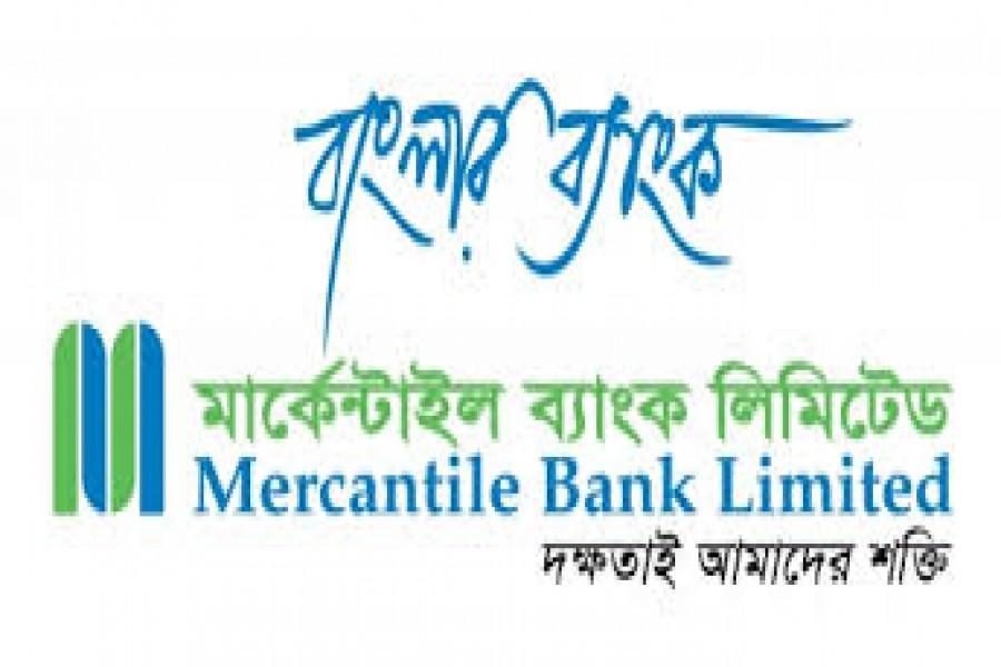 Mercantile Bank arranges event on 'UDAYAN'