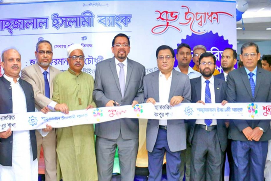 Shahjalal Islami Bank's MD and CEO Farman R Chowdhury inaugurated relocated Rangpur Branch on Sunday. BCI President Mostofa Azad Chowdhury, RCCI President Mostofa Soharab Chowdhury and the bank's DMD Md. Shahjahan Shiraj were also present.