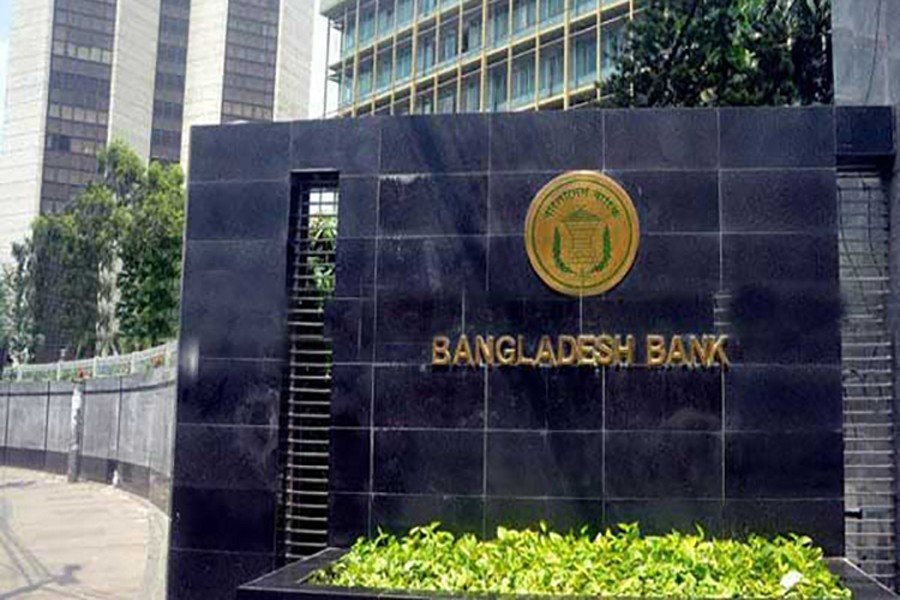 Earlier this month, the central bank imposed fines on the banks for violating the rules relating to share-market investment.