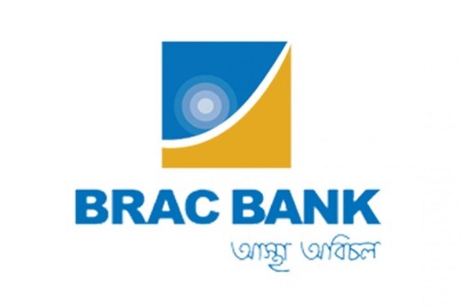 BRAC Bank achieves Tk. 40b-mark in retail assets portfolio