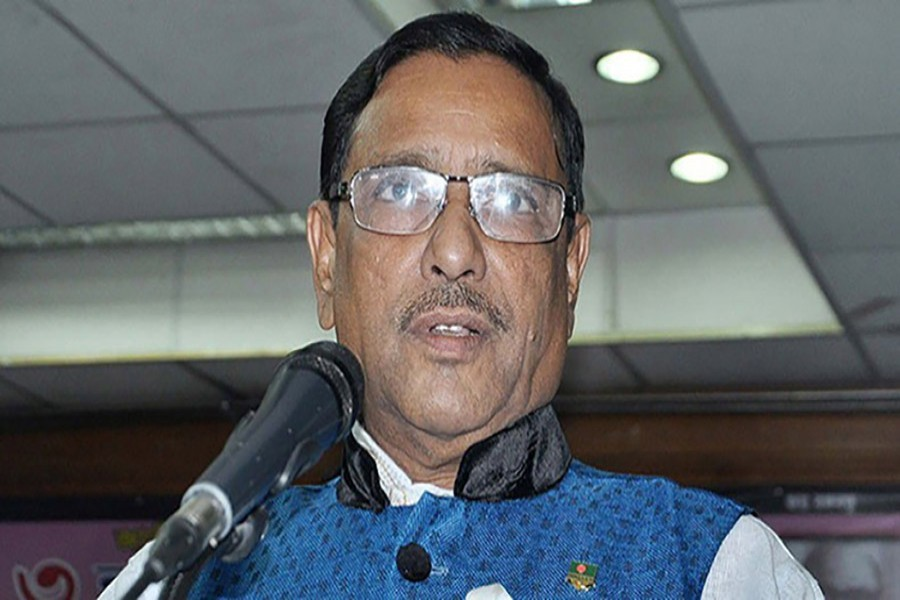 Annisul's dream won't go in vein: Quader