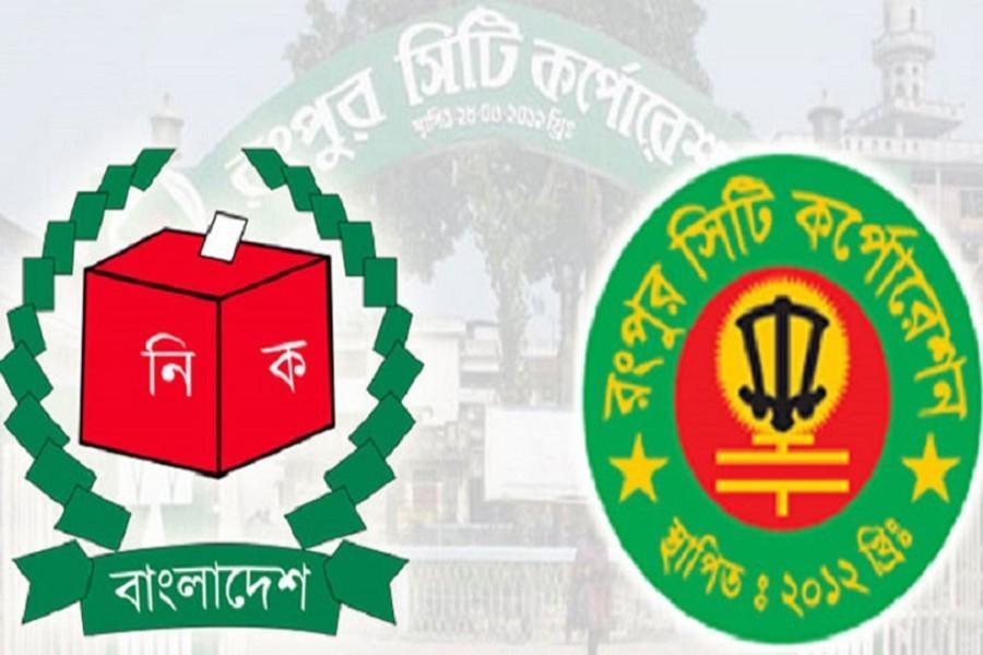 EC distributes mayoral symbols for Rangpur polls