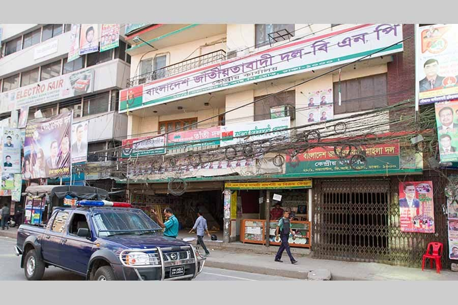 BNP forms steering committee to monitor Rangpur polls