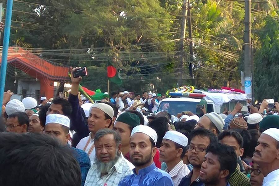 Thousands pay last tributes to Mohiuddin Chowdhury