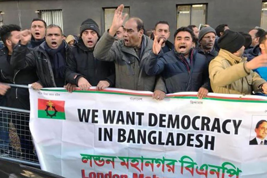 UK BNP says sorry over attack on BD mission