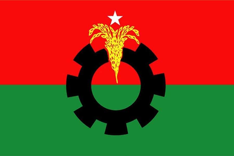 BNP declares it'll hold black-flag procession Saturday