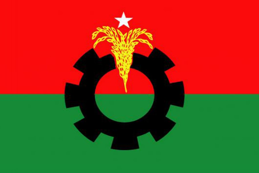 BNP to hold public rally in city on Mar 11