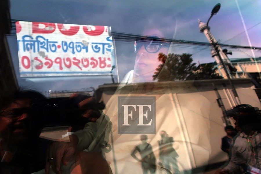 BNP Chairperson Khaleda Zia on her way to the special court at Bakshibazar of Dhaka on Thursday. FE file photo by Shafiqul Alam