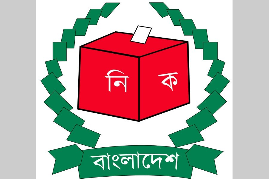 Jamaat withdraws candidate from Gazipur polls to back BNP