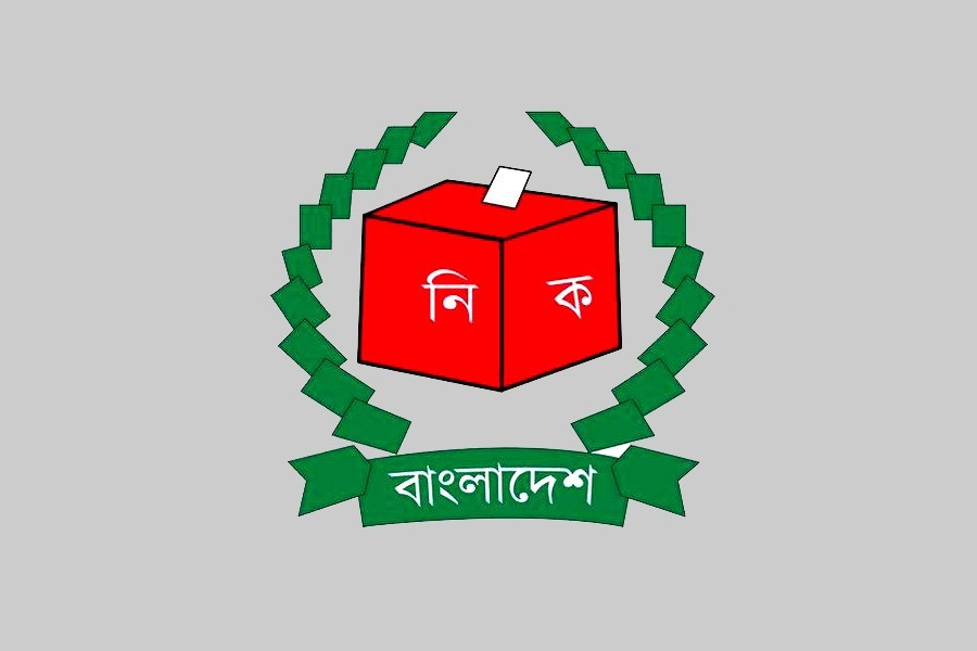 BNP candidate announces 19-point manifesto ahead of Gazipur polls