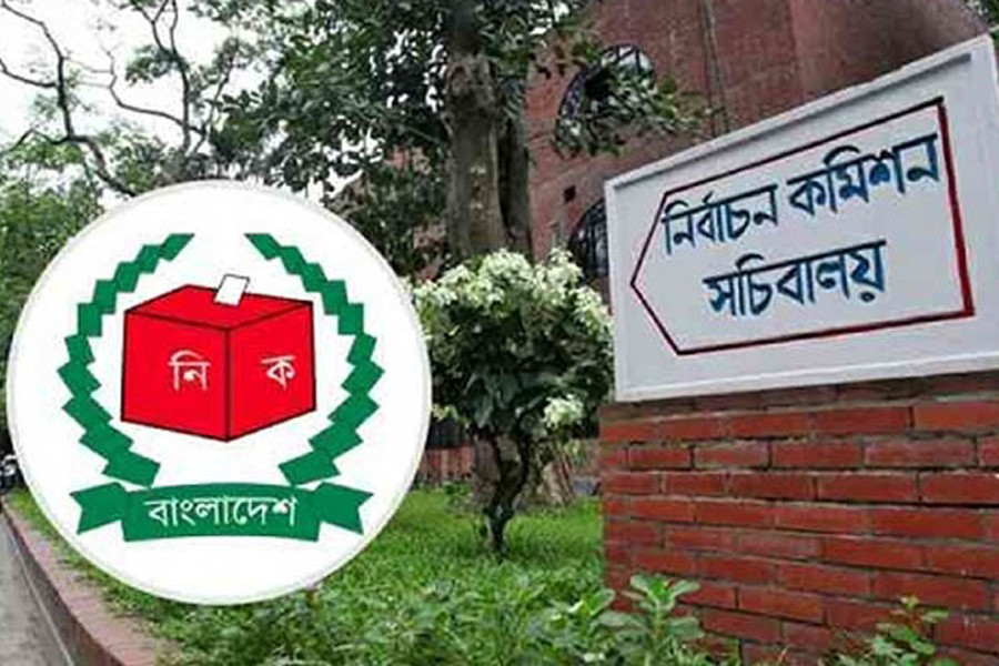 BNP demands reform of Election Commission