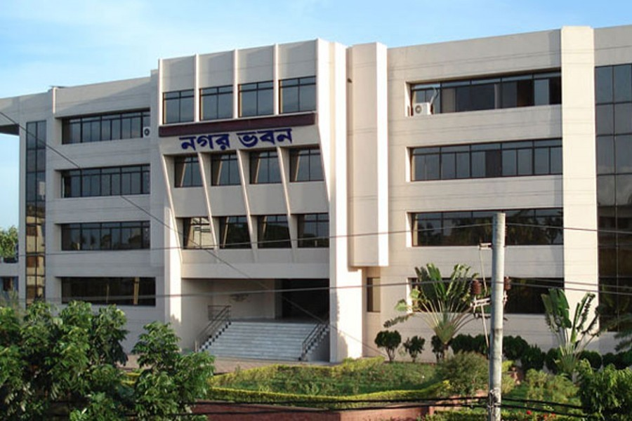 File photo of Rajshahi City Corporation office