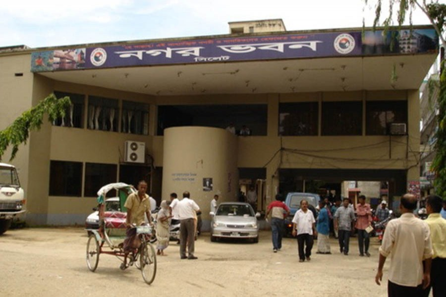 Sylhet City Corporation building. File photo