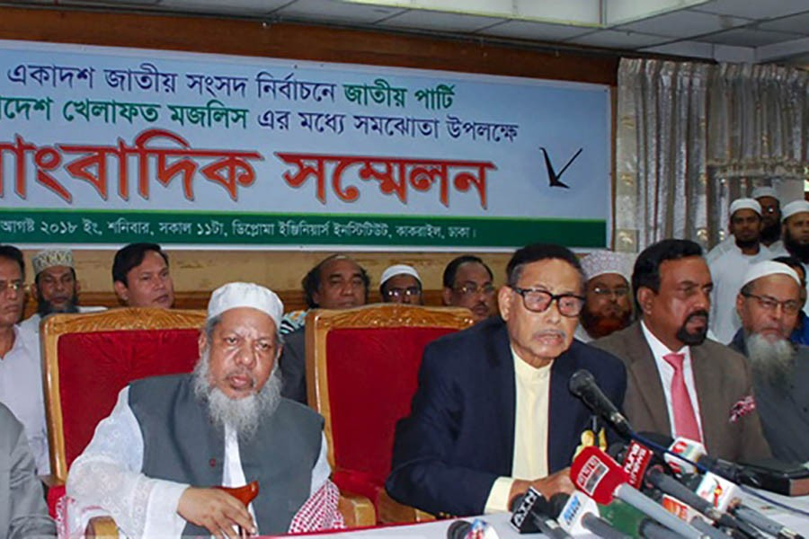 Islamist party says Ershad is a true defender of Islam