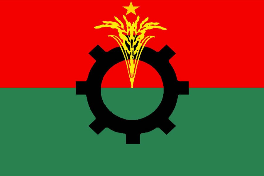 BNP to demo to mark its 40th anniversary