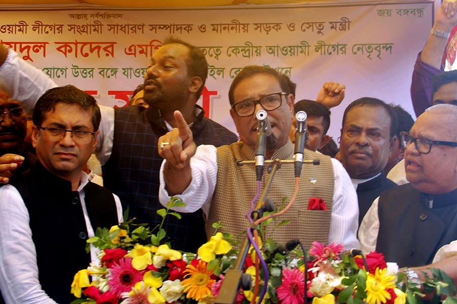 Quader warns AL leaders of stern action against internal unrest
