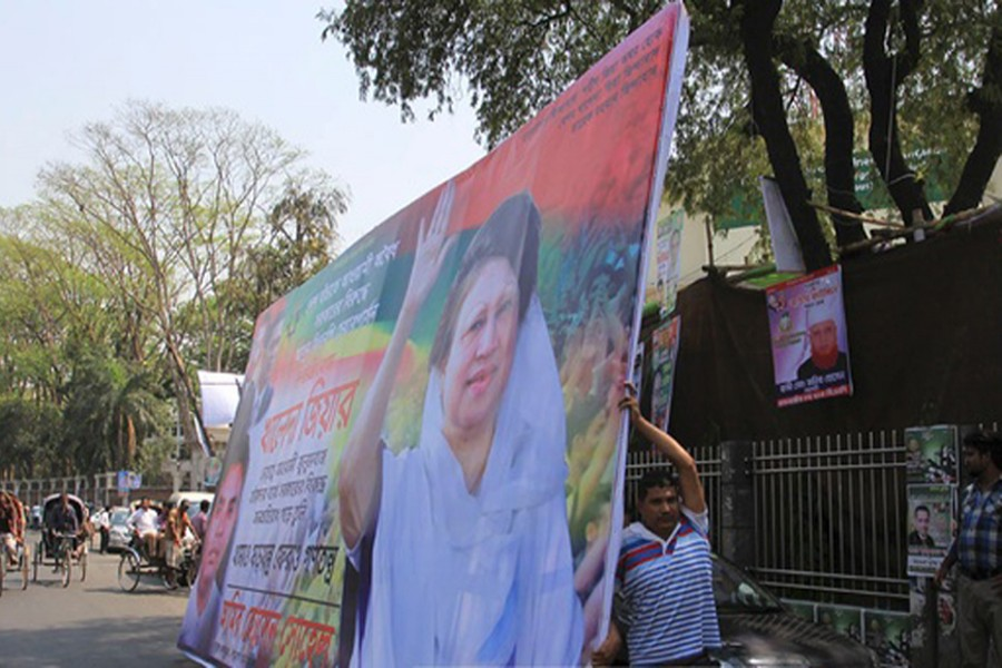 EC has 'no objection' to photo of Khaleda in election posters