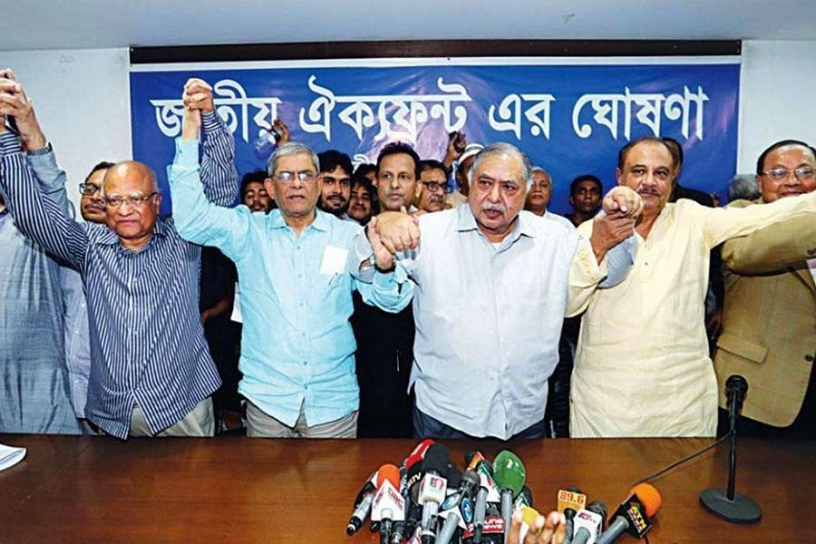"Leaders of BNP and three other political parties formally announce the formation of an alliance called ""Jatiya Oikyafront"" at a press conference at the Jatiya Press Club on October 13, 2018. Collected photo"