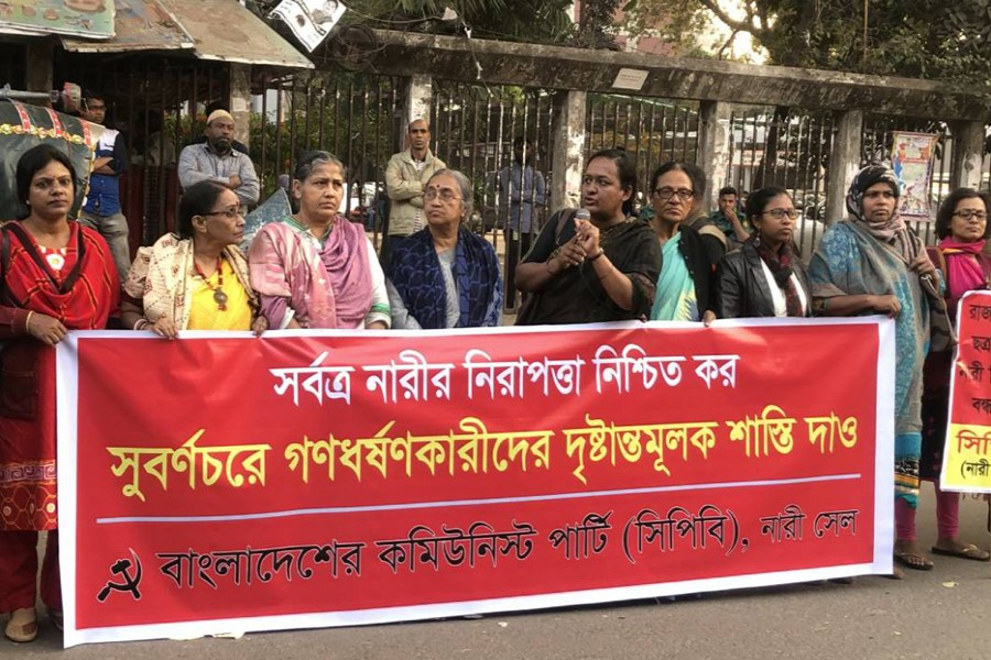 AL must take responsibility for Noakhali rape: CPB