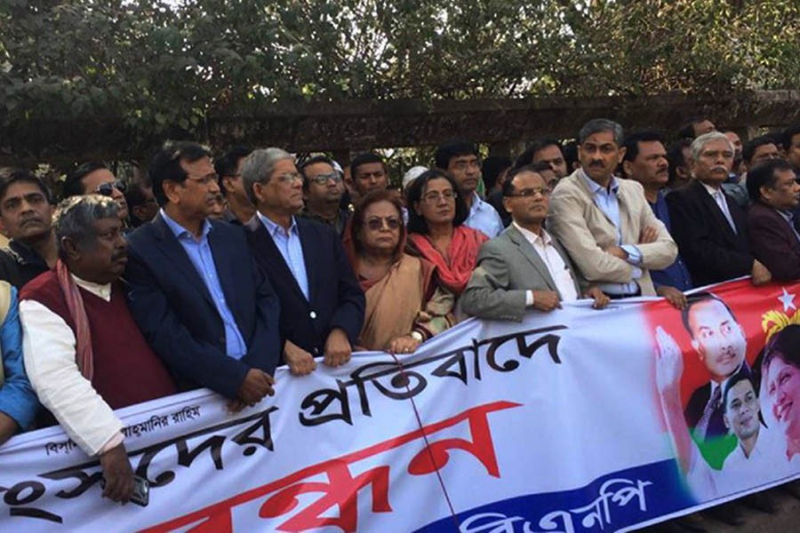 BNP leaders and activists form a human chain in front of Jatiya Press Club in Dhaka on Wednesday, January 30, 2019 (Photo: UNB)