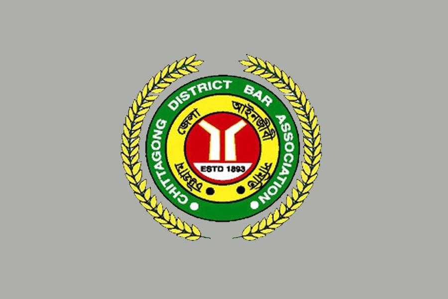 Pro-BNP lawyer Badrul Anwar becomes CBA president