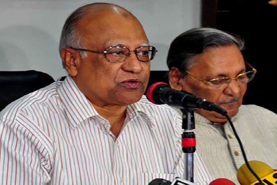 Allocate place for chemical trade: BNP leader