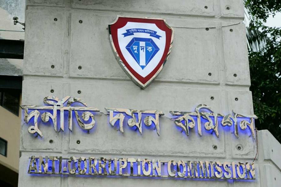 ACC sues four misappropriating Tk 50m