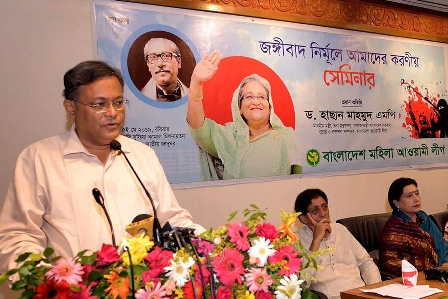 BNP patronising militants, Hasan Mahmud says