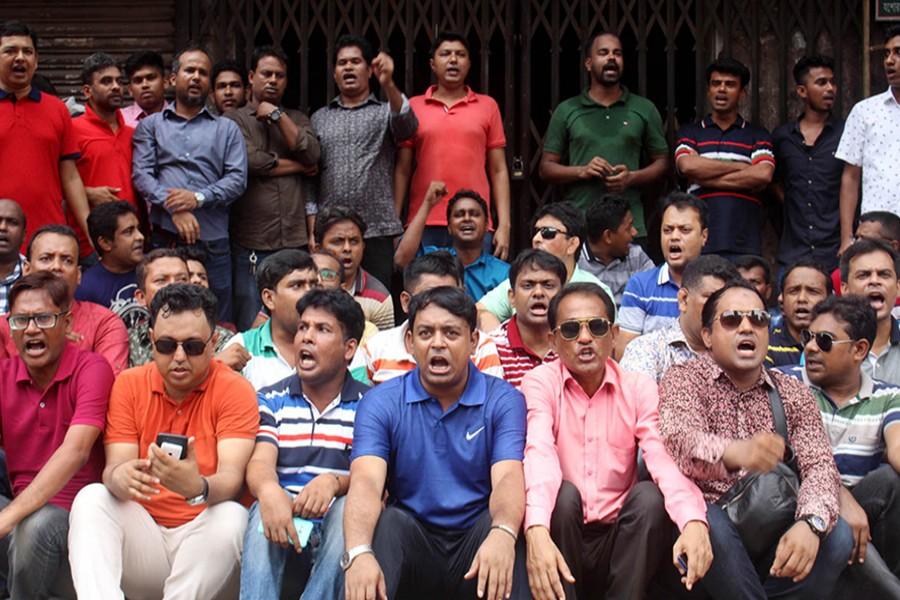 — Focus Bangla photo