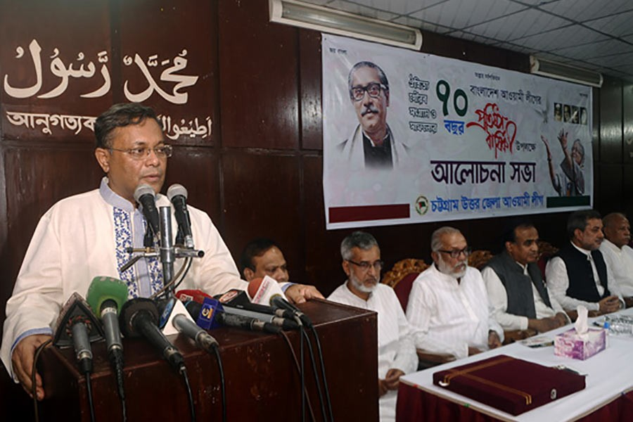 Oli's new alliance exposes political disarray in 20-party: Hasan Mahmud