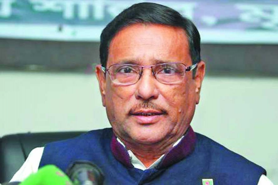 BNP politically bankrupt: Quader