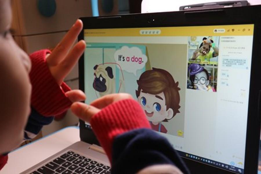 Animated film 'Ne Zha' tops the Chinese mainland box office