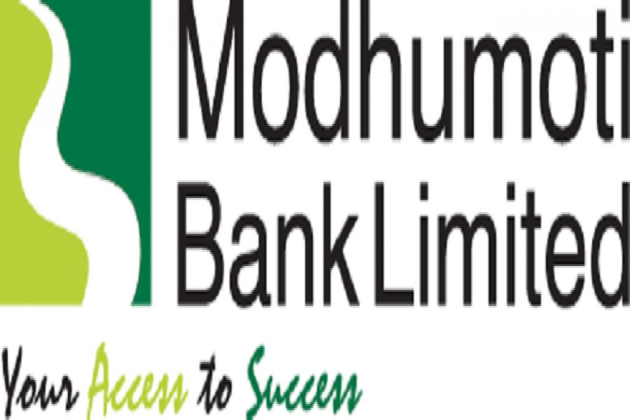 Modhumoti Bank observes National Mourning Day