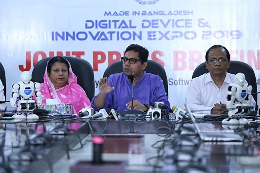 Govt to fund ICT entrepreneurs