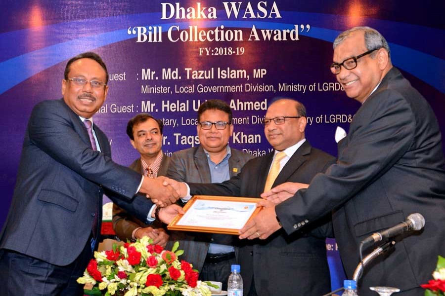 MBL receives WASA bill collection award