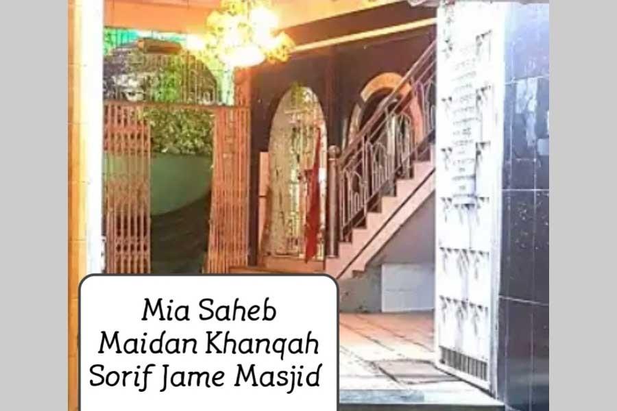 Urs making the 11th death anniversary of Alhaj Hazrat Shah Sufi Syed Hamidullah (RA )